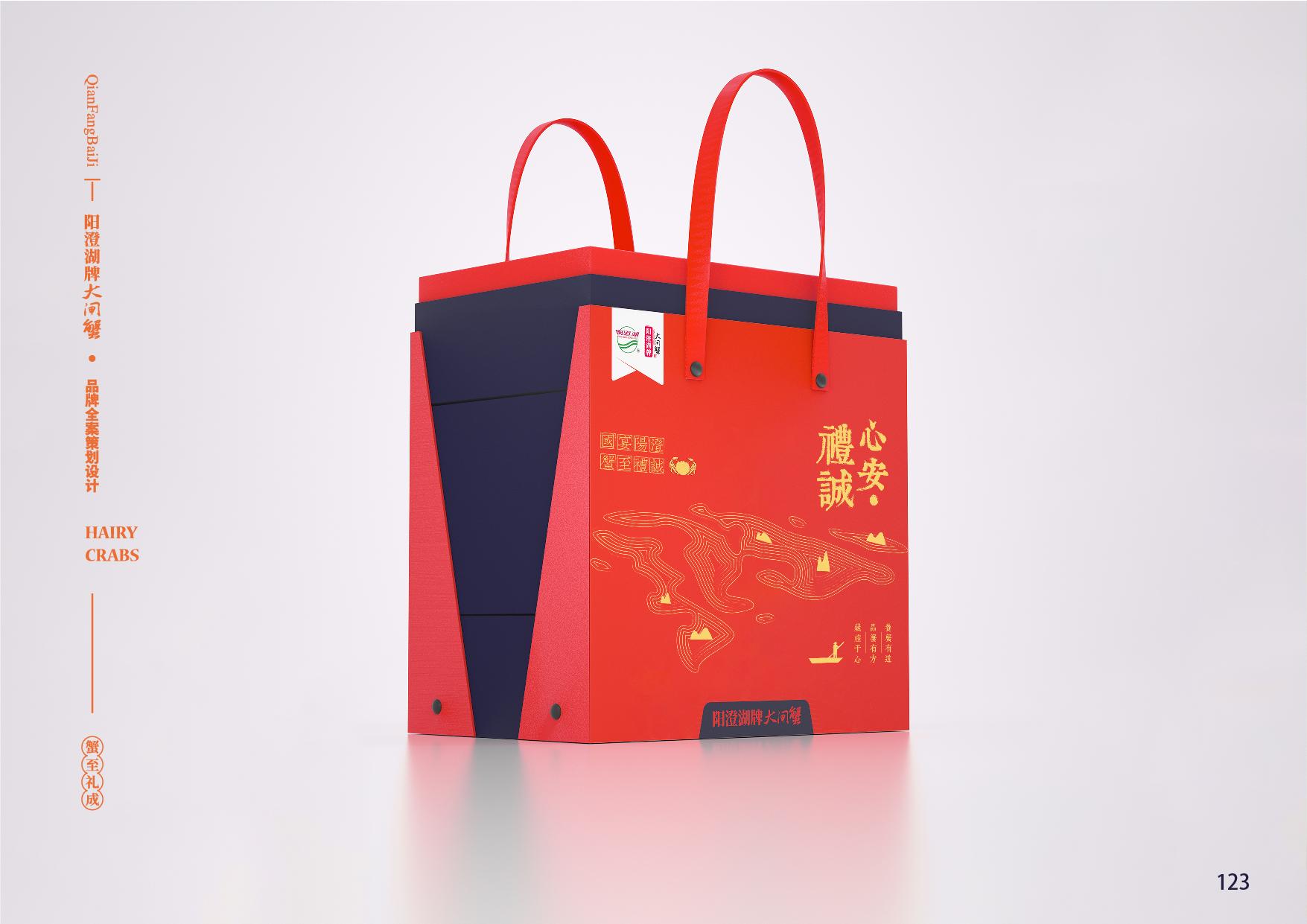 【插画包装】包装盒设计贴纸手提袋瓶标科技产品包装餐饮包装打包