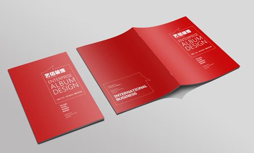 艺佰装饰—企业画册宣传册书籍折页宣传单宣传页宣传品台历h设计