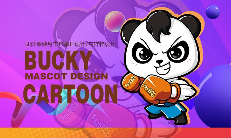 【特惠】公司品牌3D卡通IP形象人物吉祥物商标logo设计