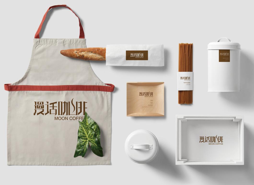 艺点资深创意VI设计零食酒水食品餐饮教育地产平面设计vi设计