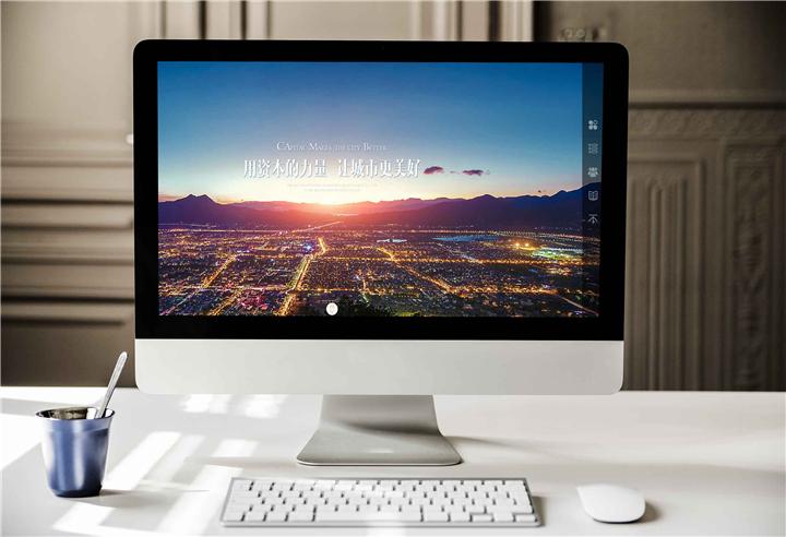 企业公司网站建设开发模板建站网站网页制作设计手机电商网站定制