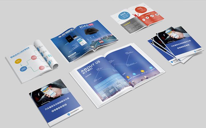 【资深PPT设计】公司企业介绍/产品推广/融资路演/年会庆典