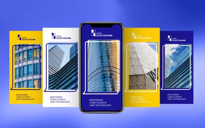 【民营医院】导视VI设计全套定制设计公司vi设计广告VIS