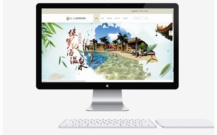 企业官网|网站建设高端定制开发制作|公司H5 php建站仿站