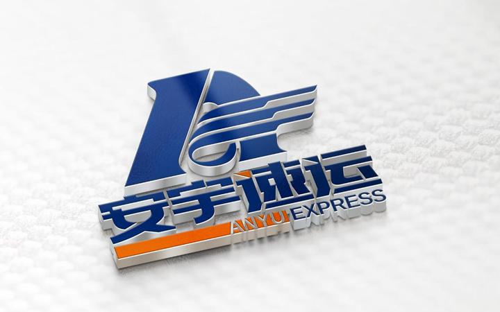 logo设计/logo/企业/公司/品牌设计/创业特惠价