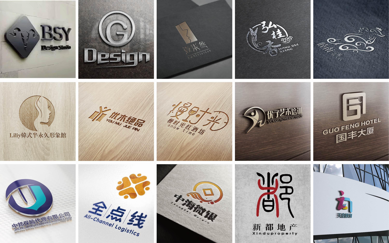 logo设计 LOGO标志设计 商标设计 公司logo设计