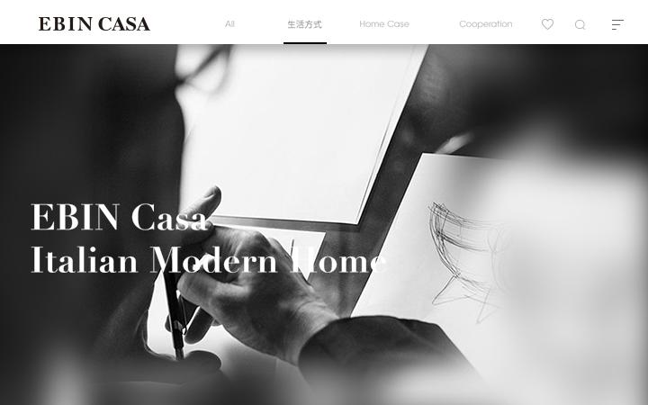 服装服饰网站建设|网站定制开发|企业网站建设-三盛网络