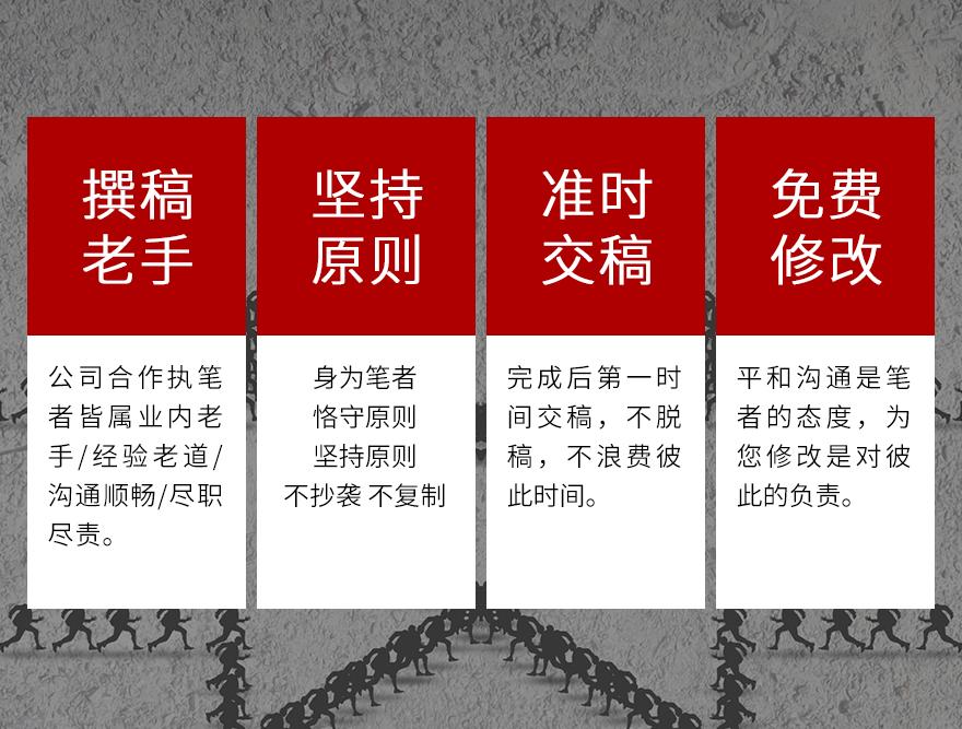品牌故事广告语文化理念宣传手册产品包装招商创意策划产品文案