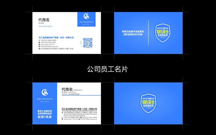 商务创意高档名片设计定制企业公司品牌个人会员双面广告卡片设计