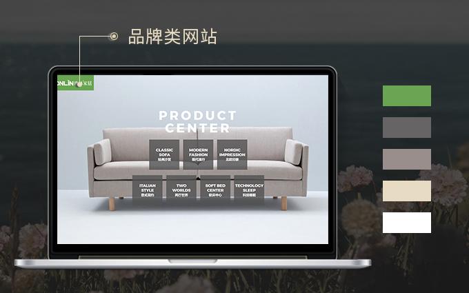 网站建设 企业商城电商网站定制开发 前端开发 二开 模板建站