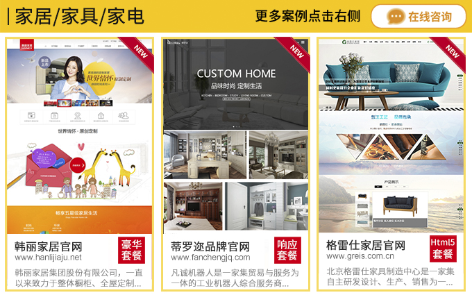手机商城 P2P网站制作外贸网站建设门户网站视频网站设计开发