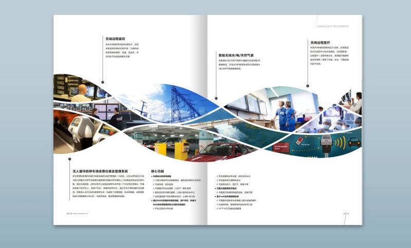 PDF企业产品公司画册设计菜谱宣传单宣传册设计师单页三折页设