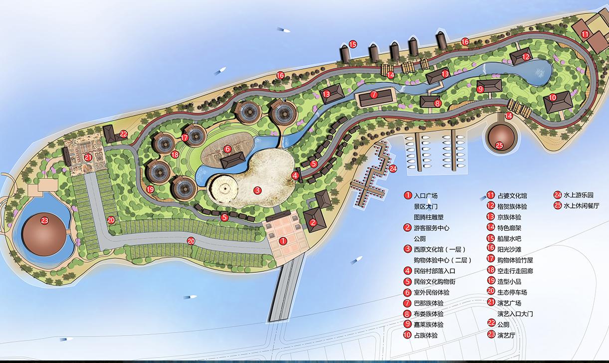 农家乐生态农庄农村住宅自建房乡村别墅规划建筑设计方案施工图