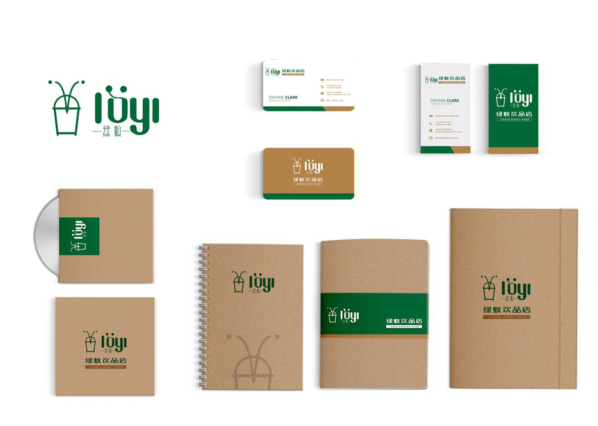 VI设计导视字体吉祥物餐饮品牌手册农产品企业视觉vis设计
