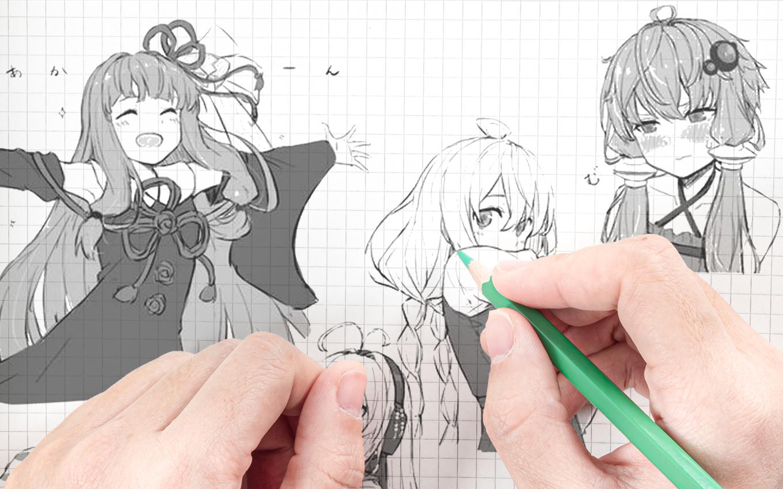 游戏原画欧美写实欧美卡通设计造型手绘日韩中国风Q版小游戏美术