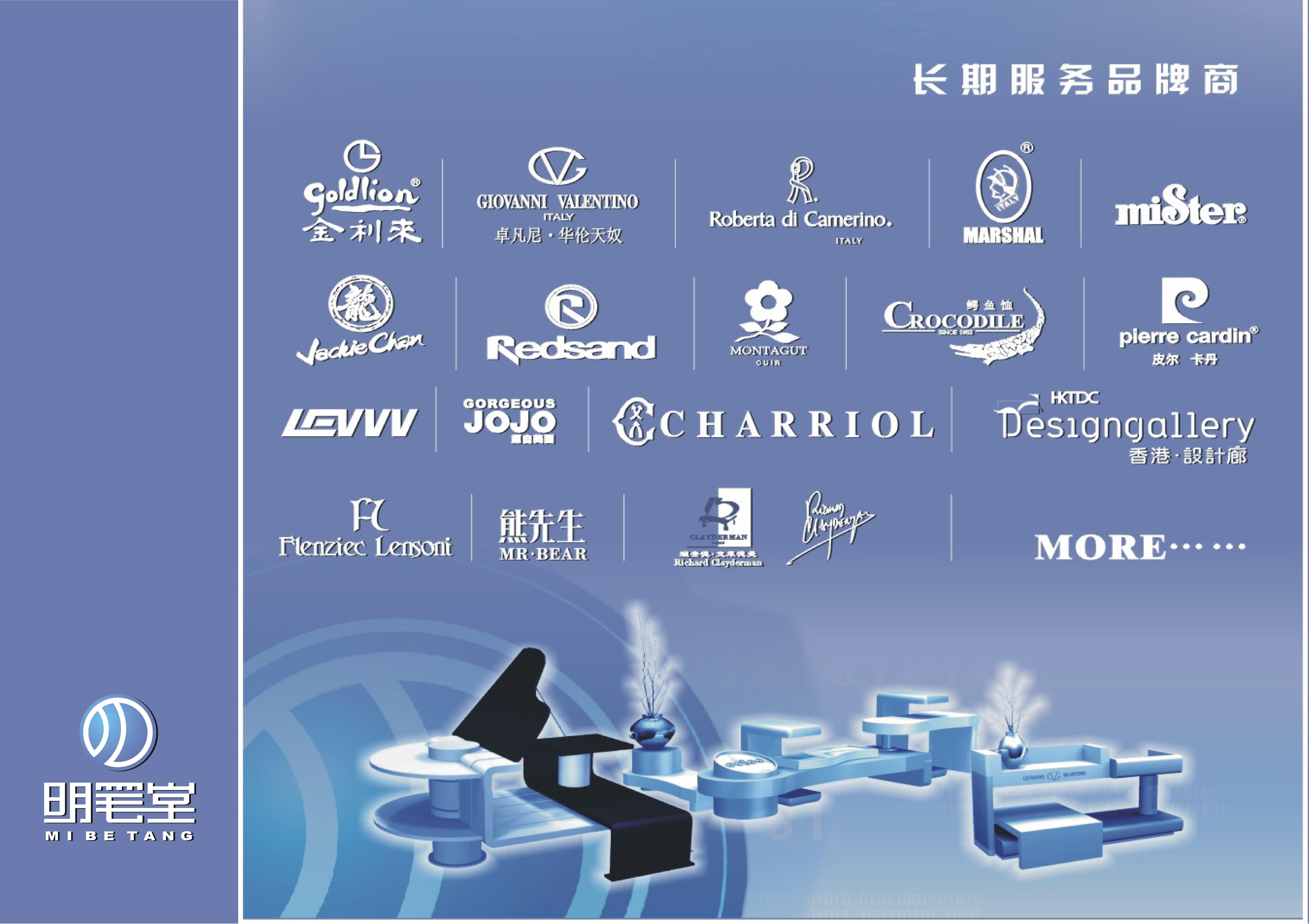 商标设计企业品牌Logo设计卡通LOGO设计公司标志设计