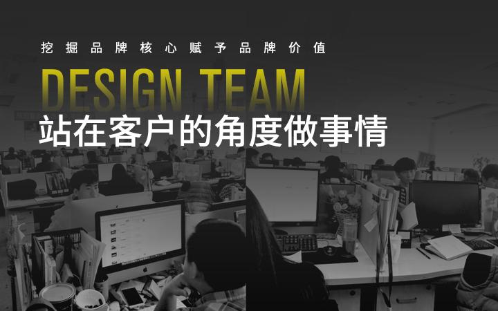 淘宝美工电商海报设计落地页详情页设计网站网页banner设计