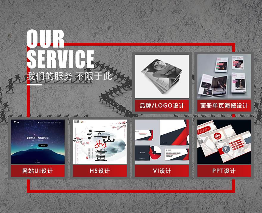 企业品牌公司产品宣传册PPT制作模版修改PPT模板定制设计