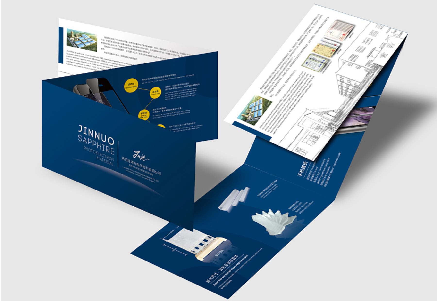 宣传单设计DM单海报设计菜谱设计易拉宝设计展架设计广告设计