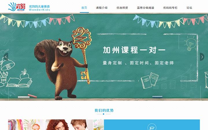公司企业网站建设网站开发网页设计网站设计网站制作前端开发UI