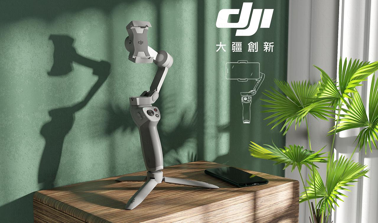 产品动画音响运动鞋外形电视电脑办公类外观原创建模设计效果渲染