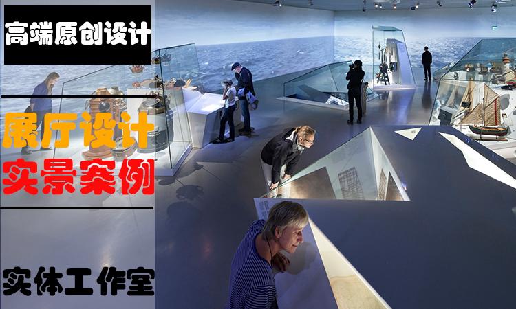 【原创设计】北京多功能展厅设计文化展厅教育展厅材料展厅效果图