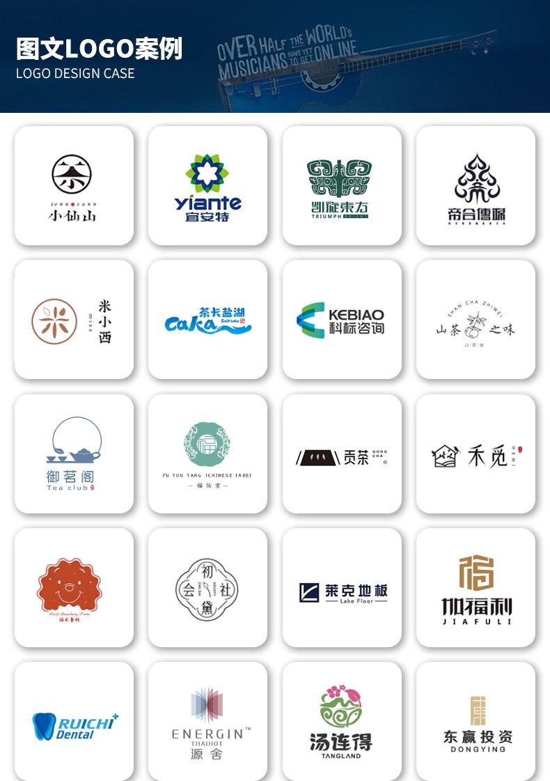 資深logo設計圖標設計標志設計商標設計品牌設計平面設計