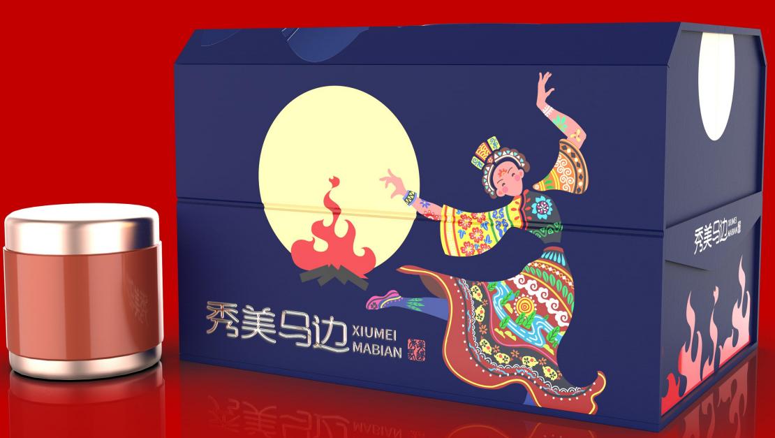 食品包装白酒包装茶叶包装设计礼盒设计农产品包装设计大米包装