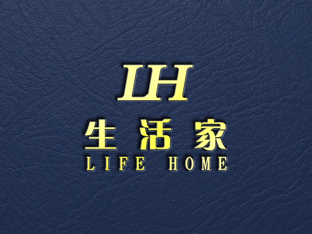 logo设计、超市Logo、餐饮logo、酒店logo