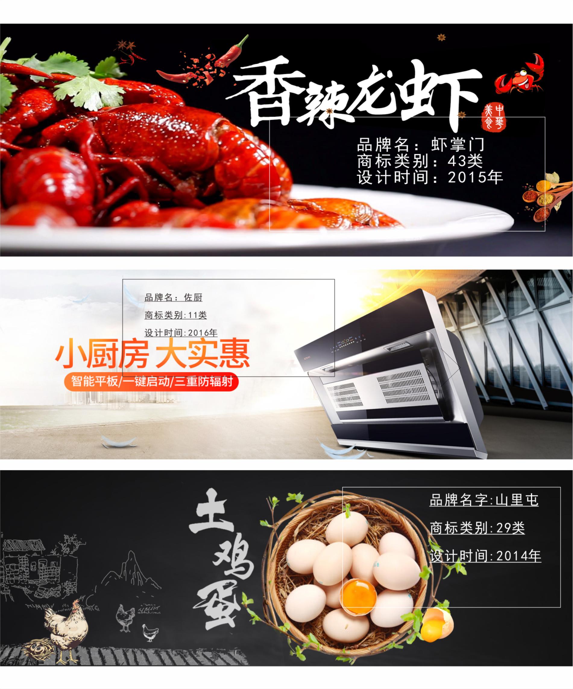 _起名取名品牌商标店铺公司建材APP保健品零食奶茶家具起名字29