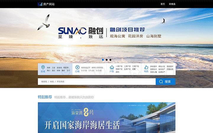 网站建设 网站定制开发 网页设计 网站UI设计 商城网站建设