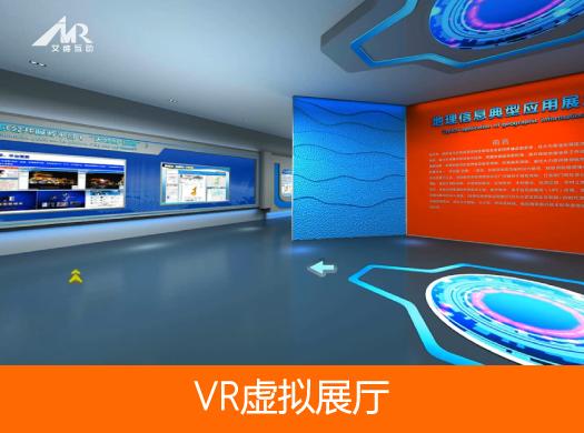 VR虚拟展厅网上警示教育基地历史馆
