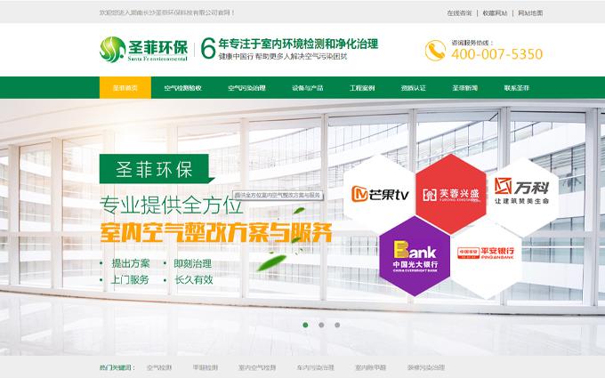【总监操刀】营销型网站建设手机网站开发企业官网响应式网站设计