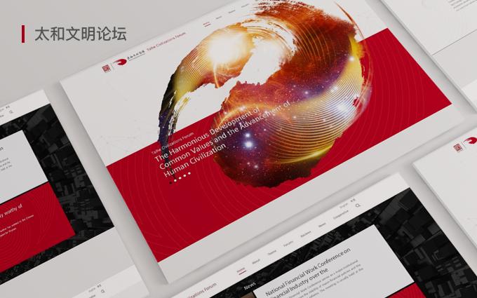 网站建设网站ui设计网页设计网站界面设计开发定制网站模板设计