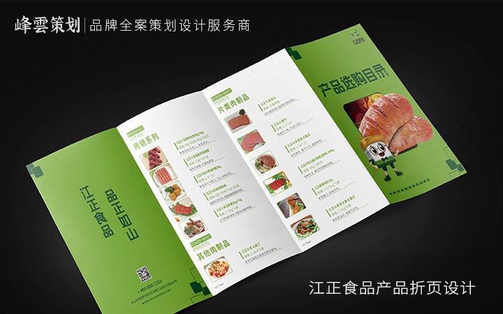 明信片设计企业品牌宣传物料卡片设计风景动物插画明信片定制卡片