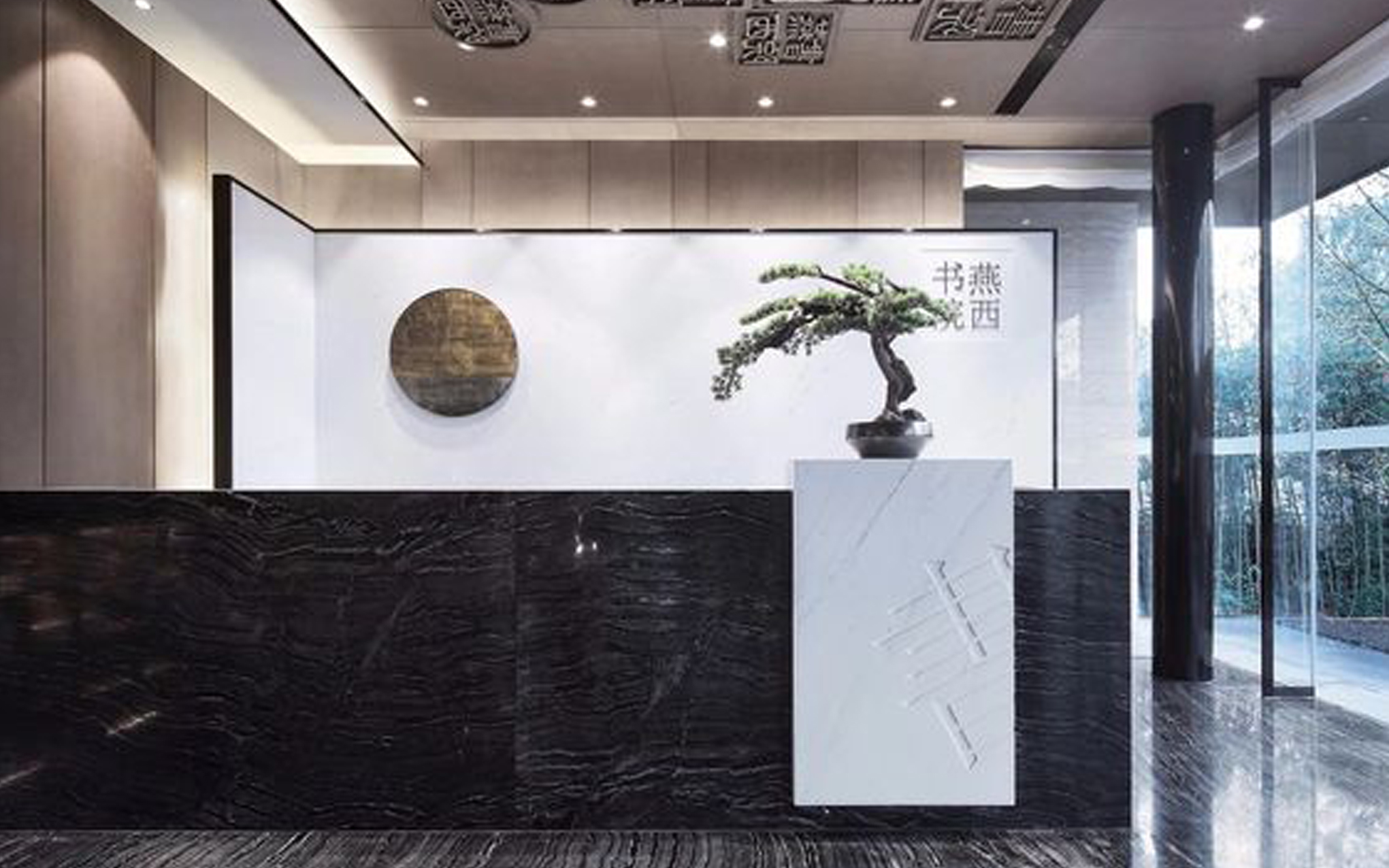 文化墙设计企业背景墙前台背景墙LOGO墙直播背景墙舞台背景