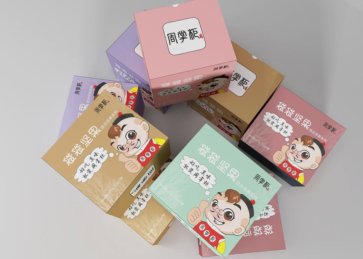 包装设计/包装盒/包装袋/标签/组合包装/瓶贴/创意包装