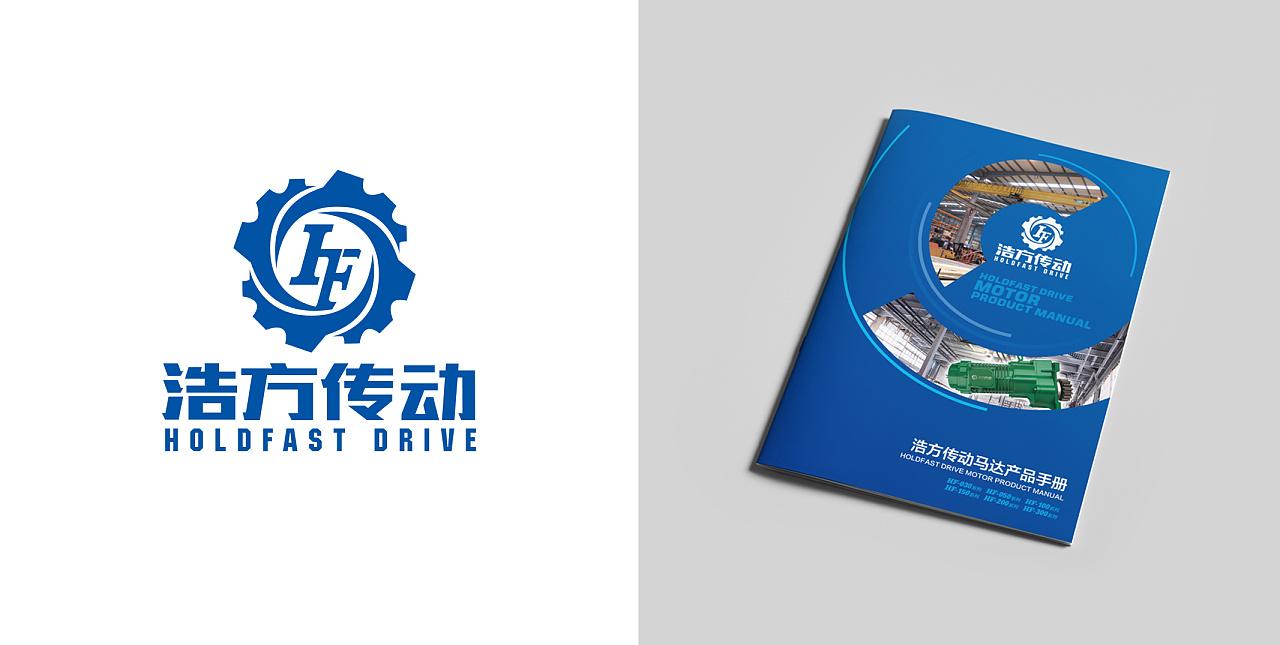 _起名取名品牌商标店铺公司建材APP保健品零食奶茶家具起名字23
