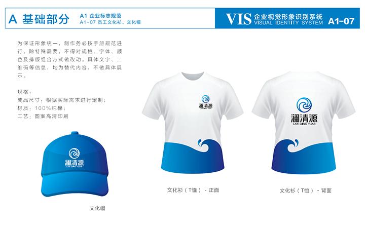 餐饮VI房地产教育金融企业VI导视VIS系统设计全套宣传设计