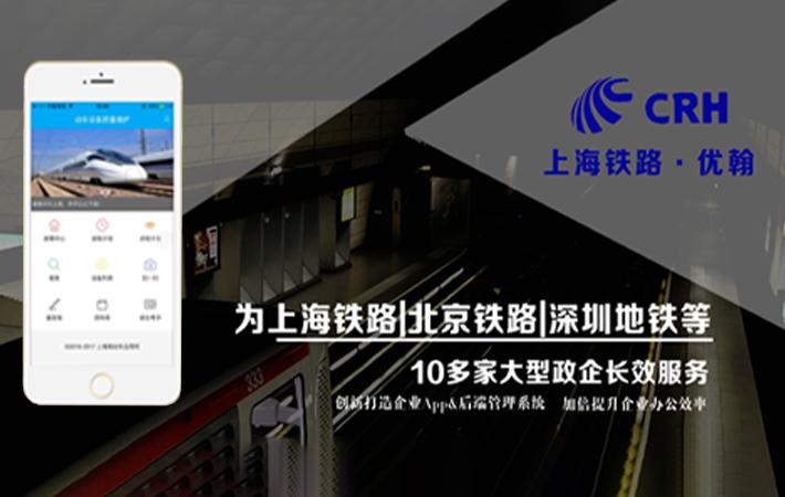 【公众平台开发】微信开发/微拍卖/微拍系统开发/微商城开发