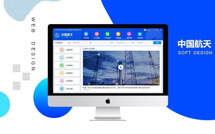 网页设计/H5/网站ui//网站设计小程序UI设计网站建设