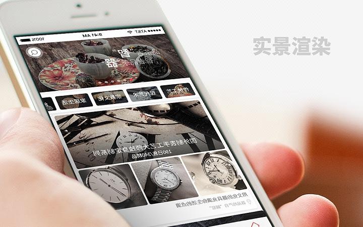 网站设计_appui_网页ui设计_app设计_网站ui设计