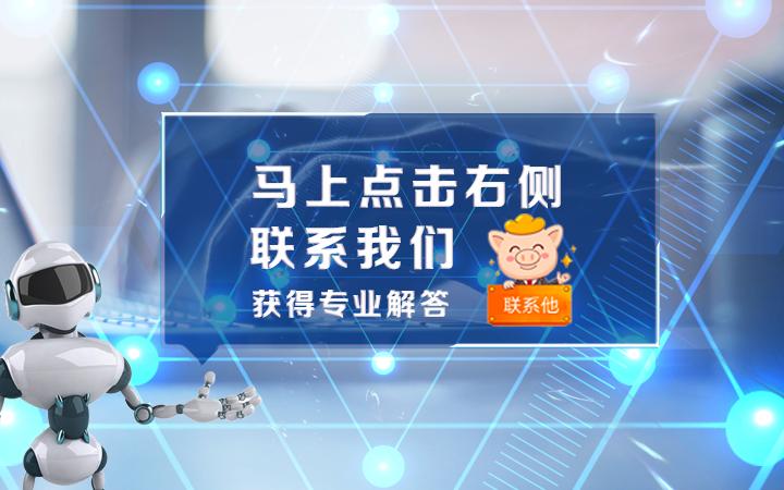 网站建设前端企业官网WAP定制二次开发制作HTML5网页设计