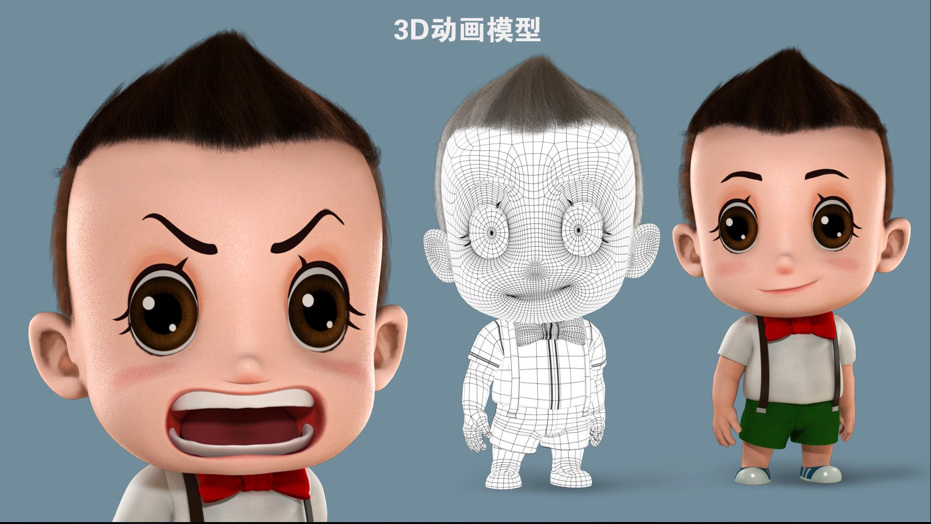 三维建模、3D建模、角色、场景、吉祥物、道具、定制模型制作