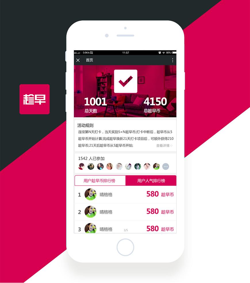 微信小程序 单门店 单商城 微信开发 营销策划 宣传推广