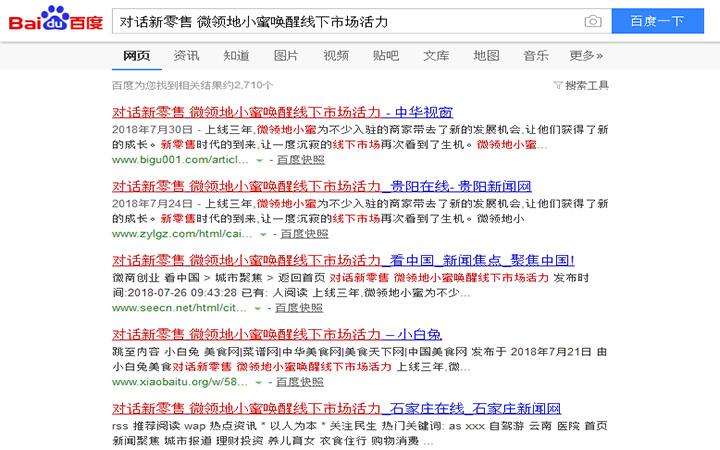 软文撰写发布包月文创网站文案撰写微信软文写作百度文库营销软文