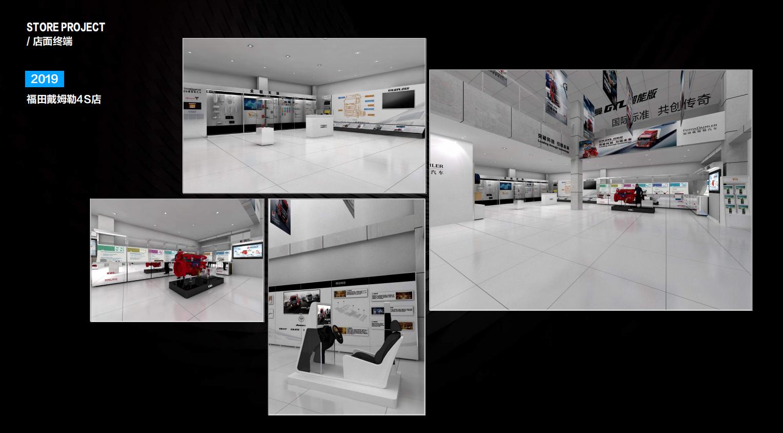 展会设计展览企业展厅党建军史廉政云展厅VR全屋定制建材展厅