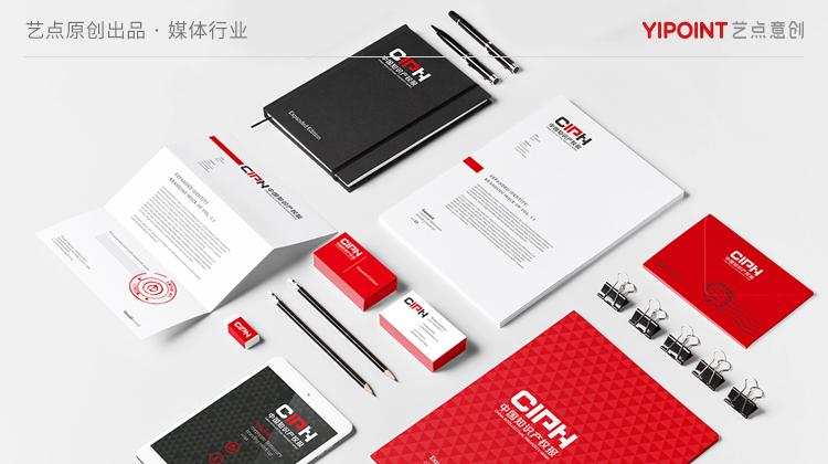 企业VI设计定制公司vi系统VIS升级地产连锁店餐饮VI设计