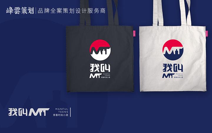 吊旗设计商场超市物料促销宣传设计舞台展台广场街道品牌产品推广