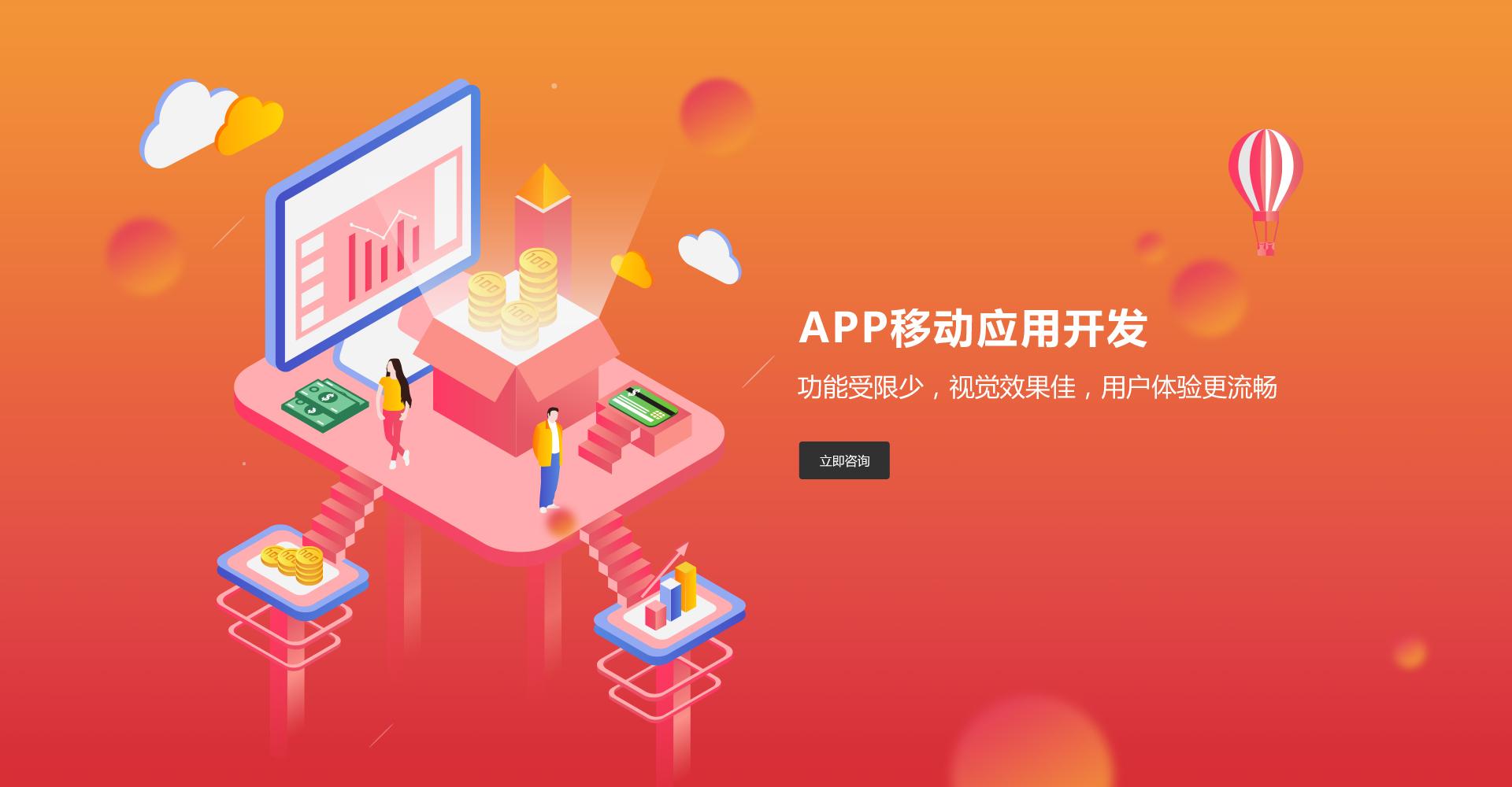 「汽车服务 app开发」汽车金融保险融资租赁车险快速报价理赔